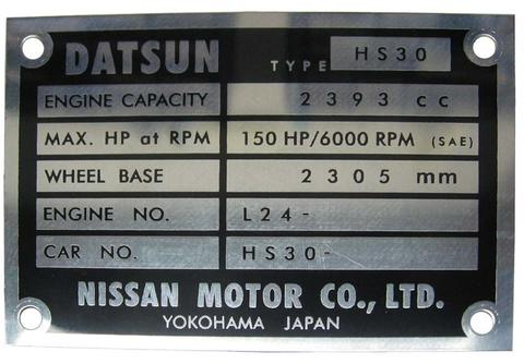 Vehicle Identification Numbers for Datsun S30 (240Z, 260Z